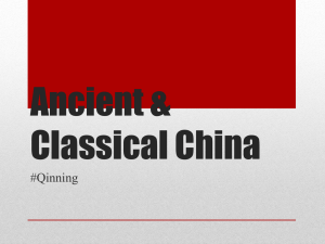 Ancient & Classical China #Qinning