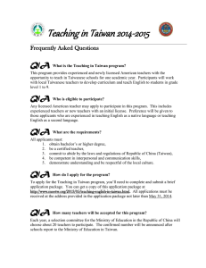 Teaching in Taiwan 2014-2015  Q/A Frequently Asked Questions