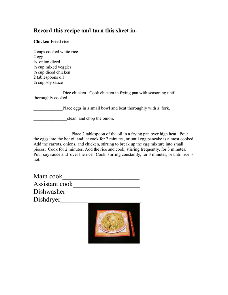 Record this recipe and turn this sheet in