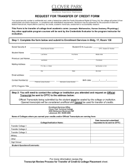REQUEST FOR TRANSFER OF CREDIT FORM