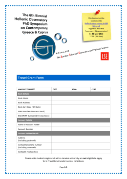 Travel Grant Form