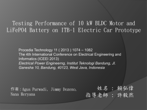 Testing Performance of 10 kW BLDC Motor and