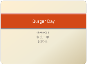 Burger Day 499M0083 餐旅二甲 邱筠佳