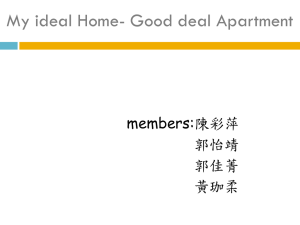 My ideal Home- Good deal Apartment members:陳彩萍 郭怡靖 郭佳菁