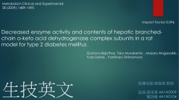 Decreased enzyme activity and contents of hepatic branched-