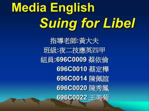 Suing for Libel Media English : :696C0009
