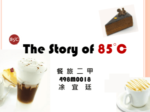 The Story of 85°C 餐 旅 二 甲 凃 宜 廷