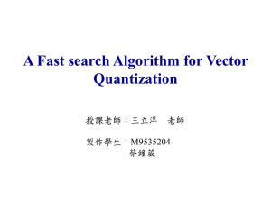 A Fast search Algorithm for Vector Quantization 授課老師:王立洋 老師
