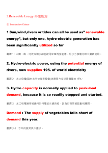 "2.Renewable Energy 再生能源 1  energy"", but only one, hydro-electric generation has"