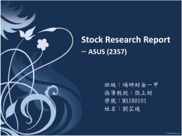 Stock Research Report ─ ASUS (2357) 班級:碩研財金一甲