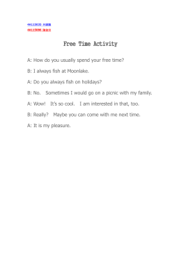 Free Time Activity