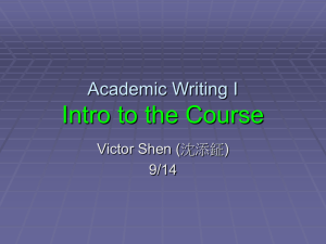 Intro to the Course Academic Writing I Victor Shen (沈添鉦) 9/14