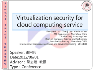 Virtualization security for cloud computing service