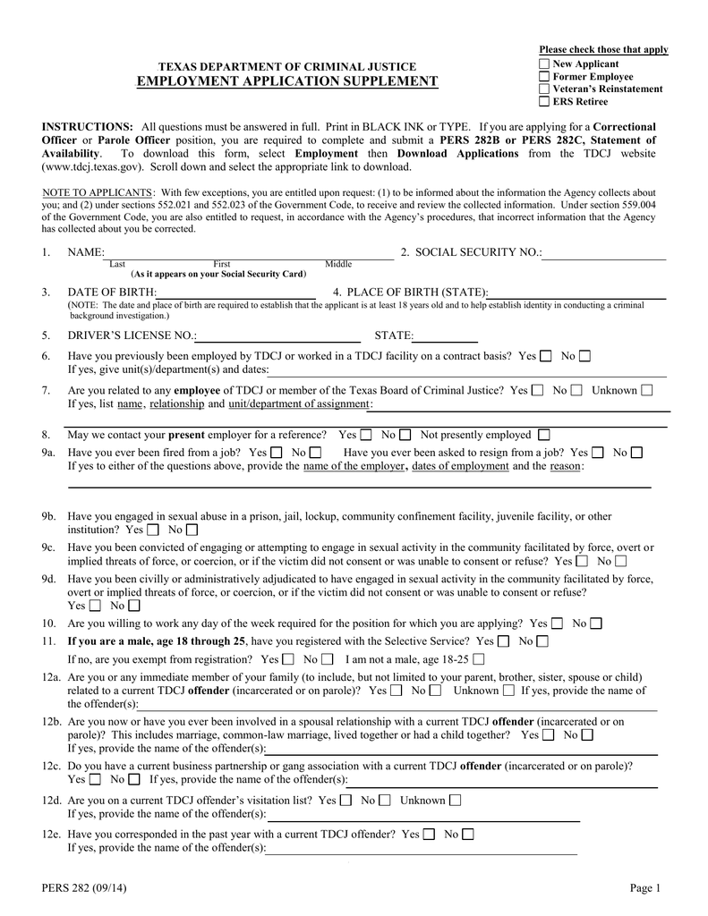 Employment application supplement texas department of criminal employment application supplement texas department of criminal justice instructions 1betcityfo Choice Image
