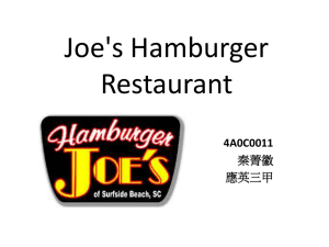 Joe's Hamburger Restaurant 4A0C0011 秦菁徽