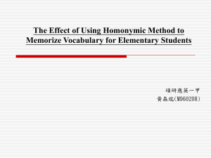 The Effect of Using Homonymic Method to 碩研應英一甲 黃森瑞(M960208)