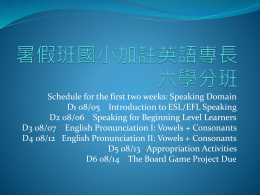 Schedule for the first two weeks: Speaking Domain