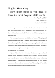 English Vocabulary learn the most frequent 9000 words