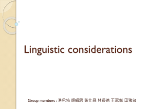 Linguistic considerations Group members : 洪承佑 顏紹恩 黃仕昌 林長德 王冠傑 田豫台