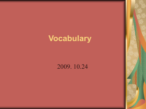 Vocabulary 2009. 10.24