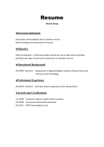 Resume  Personal statement ●