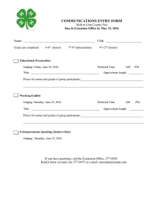 COMMUNICATIONS ENTRY FORM