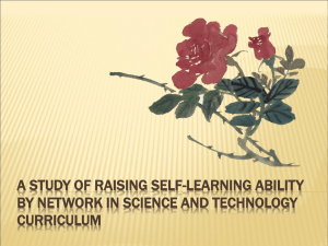 A STUDY OF RAISING SELF-LEARNING ABILITY CURRICULUM