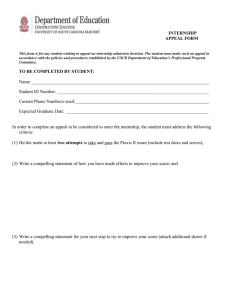 INTERNSHIP APPEAL FORM