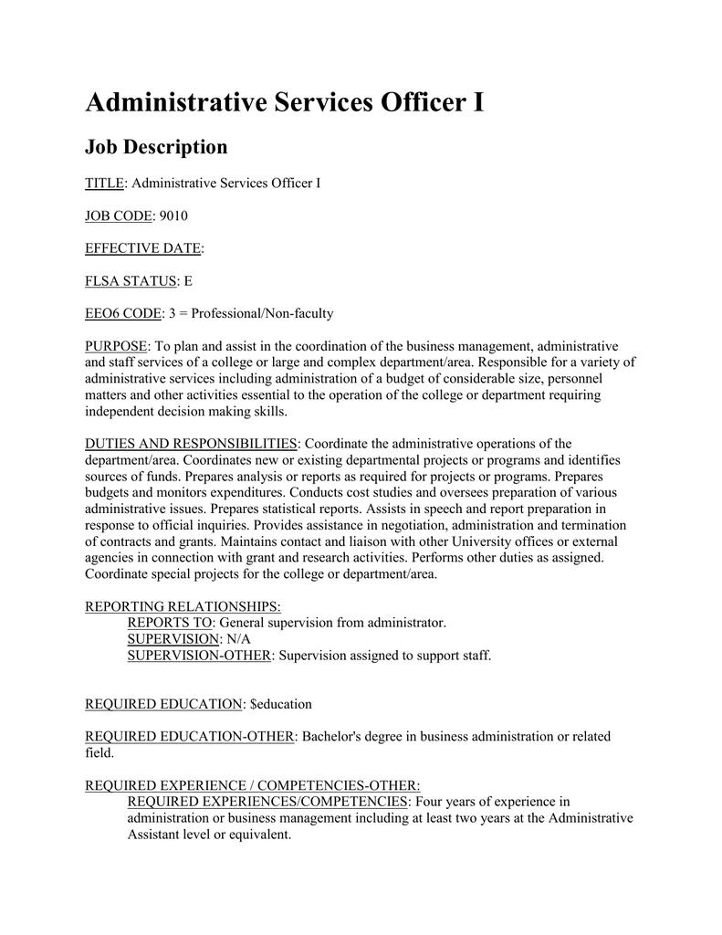Administrative Services Officer I Job Description