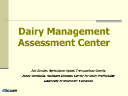 Dairy Management Assessment Center