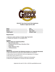 2016-2017 Inter-Greek Council Chair Application Deadline to Apply April 25, 2016