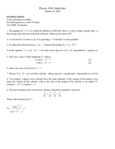 Physics 1050: Math Quiz