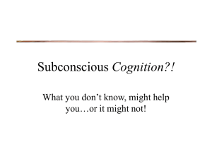 Cognition?! What you don't know, might help you…or it might not!