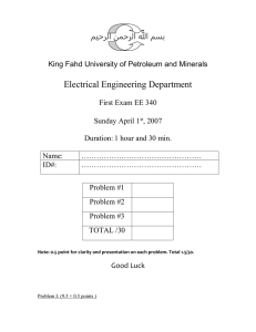 Electrical Engineering Department ميحرلا نمحرلا الله مسب