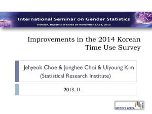 Improvements in the 2014 Korean Time Use Survey (Statistical Research Institute)