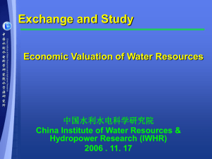 Exchange and Study Economic Valuation of Water Resources 中国水利水电科学研究院