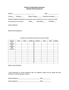 School of Information Sciences Student Planning Record