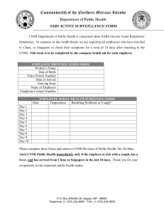 Commonwealth of the Northern Mariana Islands SARS ACTIVE SURVEILLANCE FORM