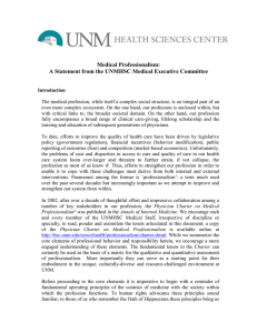 Medical Professionalism: A Statement from the UNMHSC Medical Executive Committee