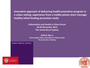 Innovative approach of delivering health promotion program in