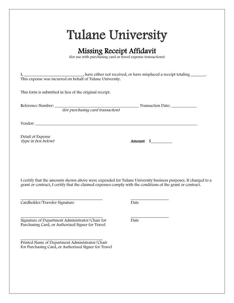 Tulane University Missing Receipt Affidavit