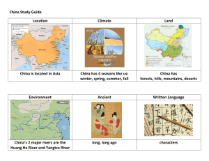 China Study Guide Location Climate Land