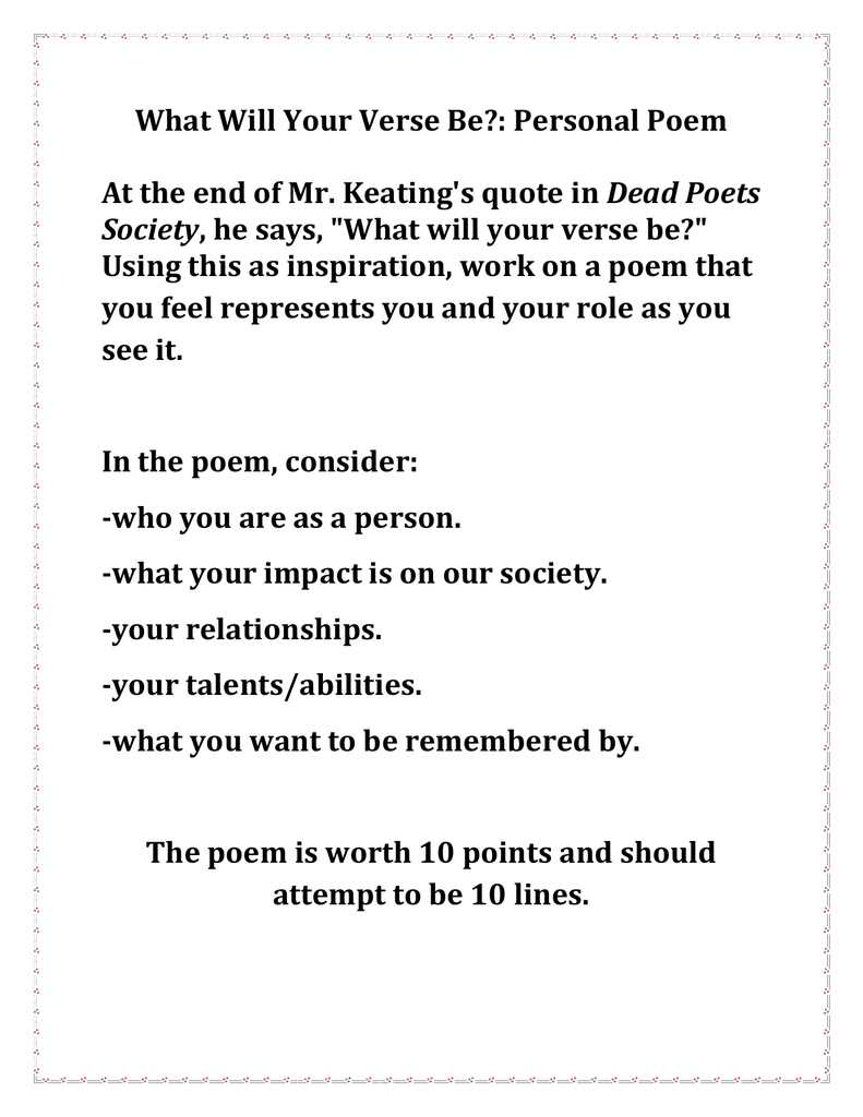 dead poets society relationships essay essay Dead poets society scene where knox overstreet is on the telephone to krisknox overstreet played a fair part relationships & parenting dead poets society essay.