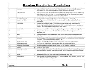 Russian Revolution Timeline Activity   Kharita Blog