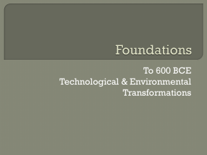 Foundations Review Summary Powerpoint