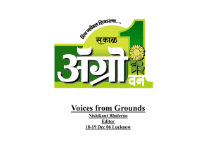 AgroWon Conclave Voices from Grounds Nishikant Bhalerao Editor