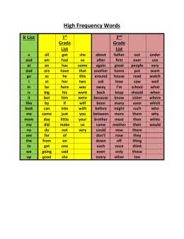 High Frequency Words K List 1
