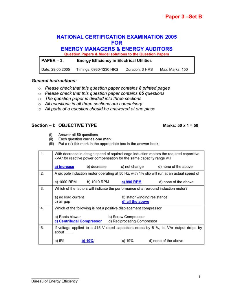 Set B Paper 3 NATIONAL CERTIFICATION EXAMINATION 2005