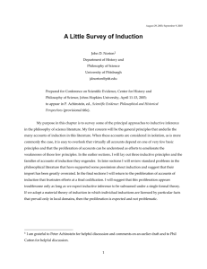 A Little Survey of Induction