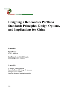 Designing a Renewables Portfolio Standard: Principles, Design Options, and Implications for China